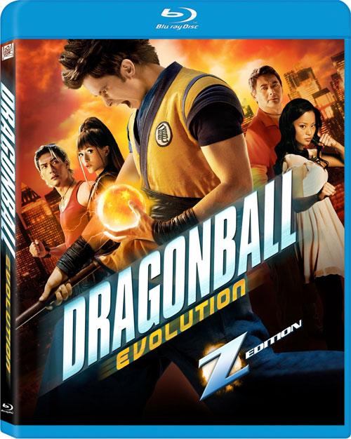 dragonballz-br-art.jpg