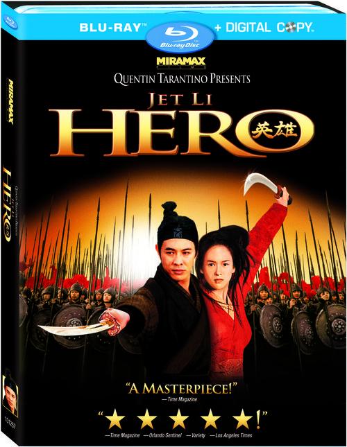 hero-blu-ray-cover-art.jpg