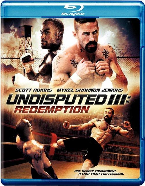 დასახელება: Undisputed III Redemption