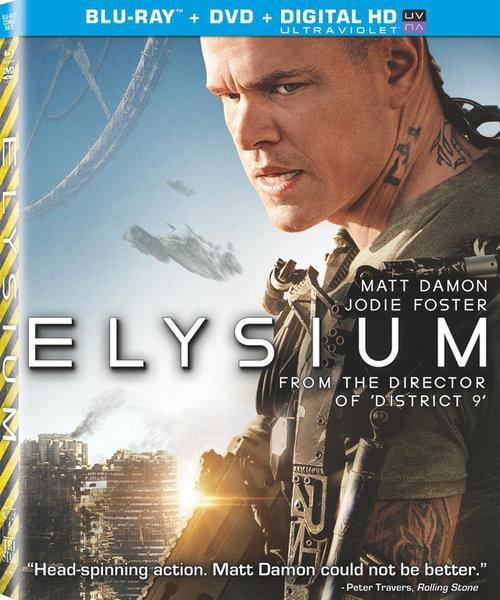 elysiumbluray